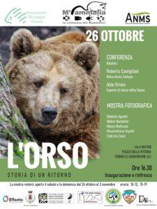 M'ammalia 2019 e SISN – L'orso. Storia di un ritorno